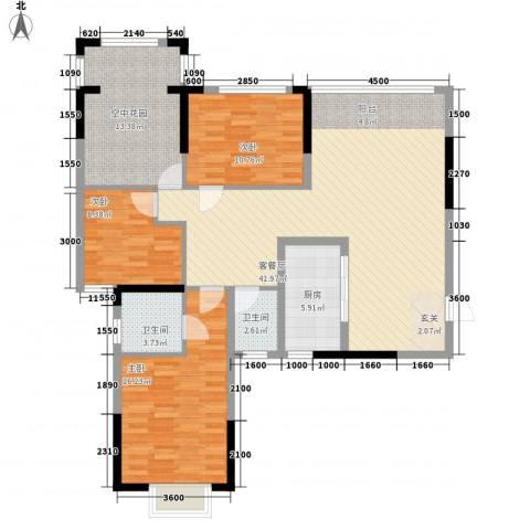 紫宸澜山3室1厅2卫1厨131.00㎡户型图