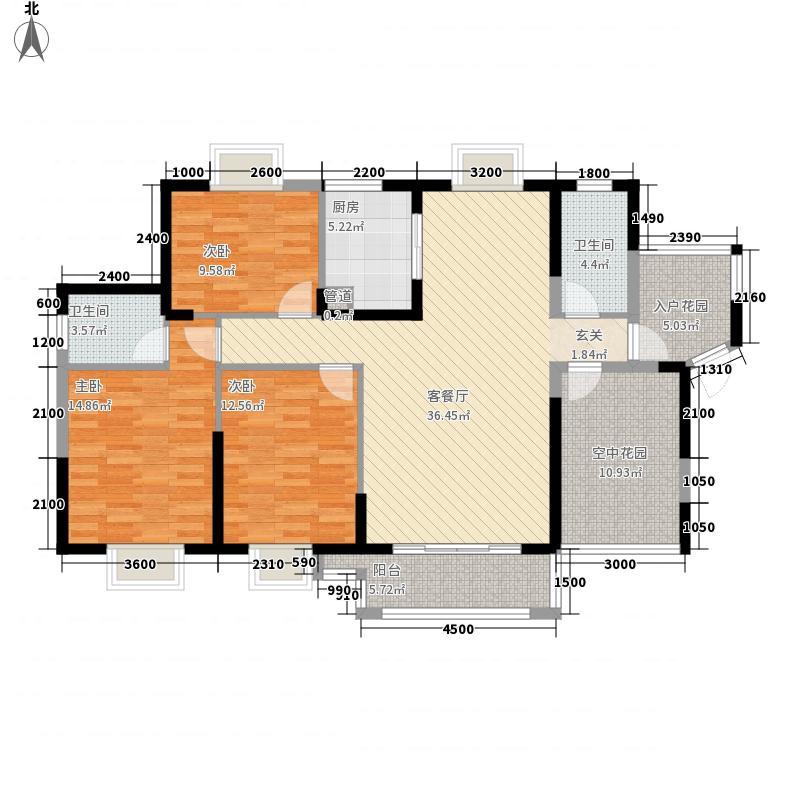 宇济・滨湖天地135.10㎡八号楼A户型3室2厅2卫1厨