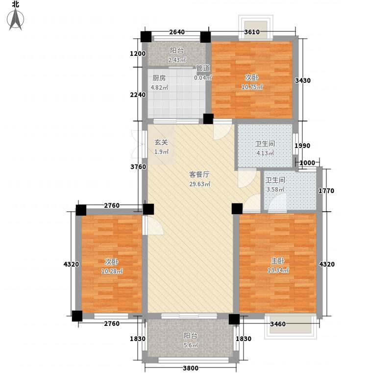 三水・新都会121.00㎡9#10#楼E户型3室2厅2卫1厨