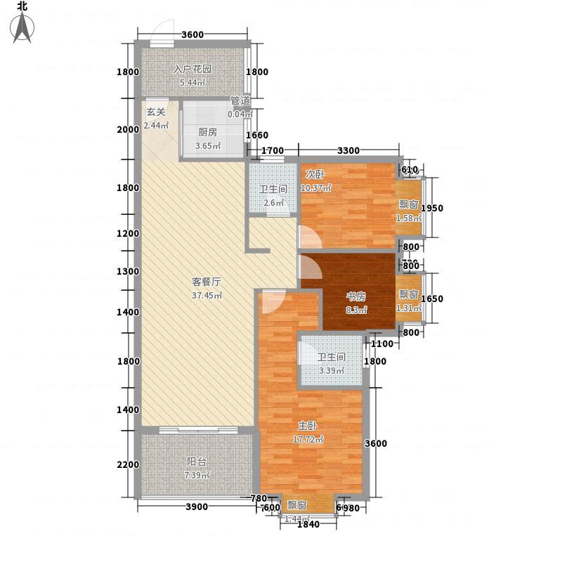 紫御华府117.87㎡4-3户型3室2厅2卫1厨