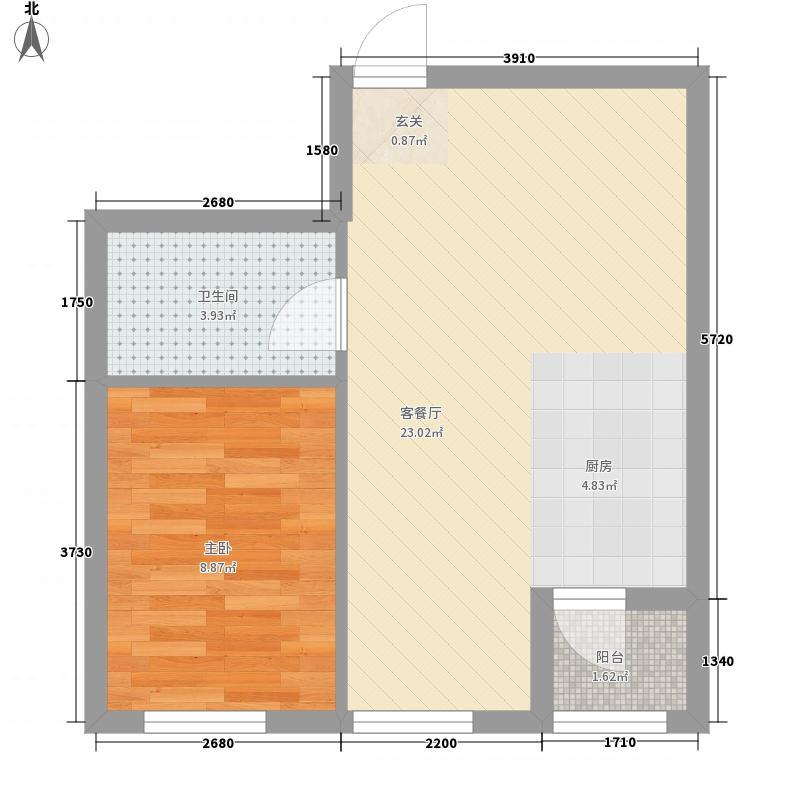甜橙派53.21㎡A3号楼B2户型1室2厅1卫1厨
