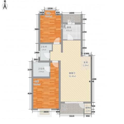 金兴苑2室1厅2卫1厨85.00㎡户型图