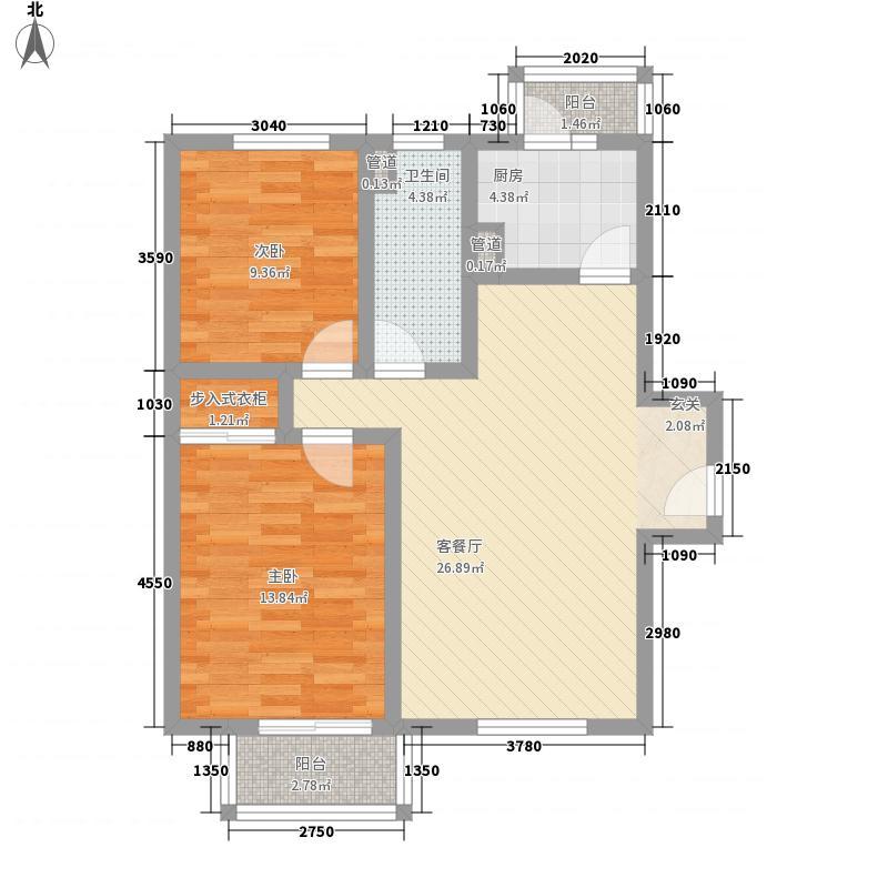 定福家园95.25㎡A、A反户型2室1厅1卫1厨