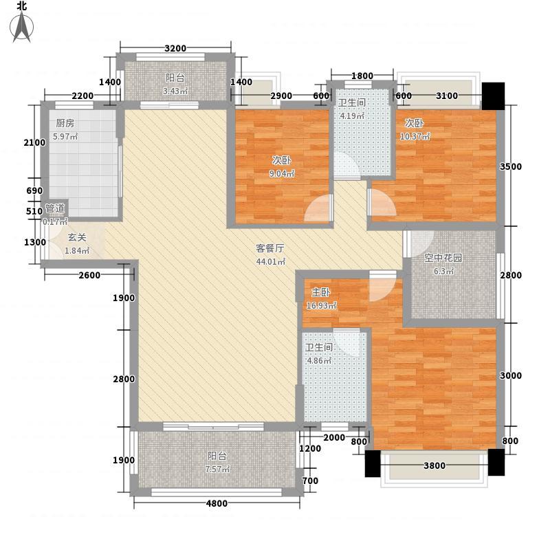 恒�中央公园14.00㎡横版户型4室2厅2卫1厨