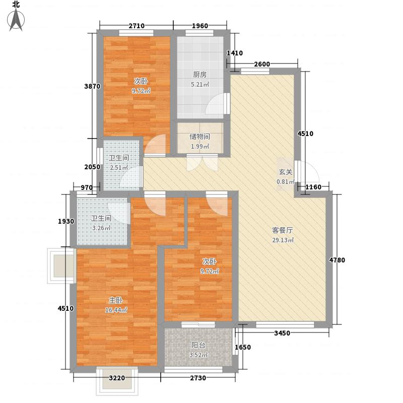 运和佳园117.64㎡4户型3室2厅2卫1厨