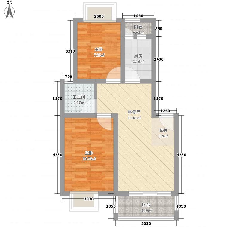 海天苑68.00㎡户型2室1厅1卫1厨