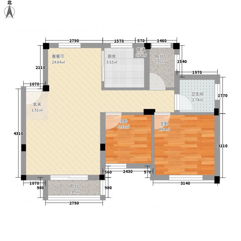 海天苑73.00㎡户型2室1厅1卫1厨