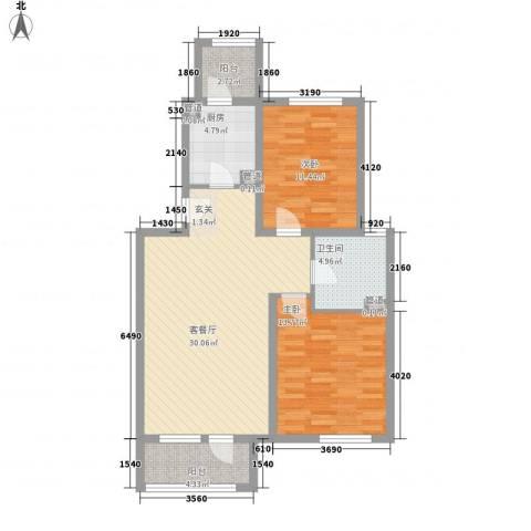 嘉华帕醍欧2室1厅1卫1厨96.00㎡户型图