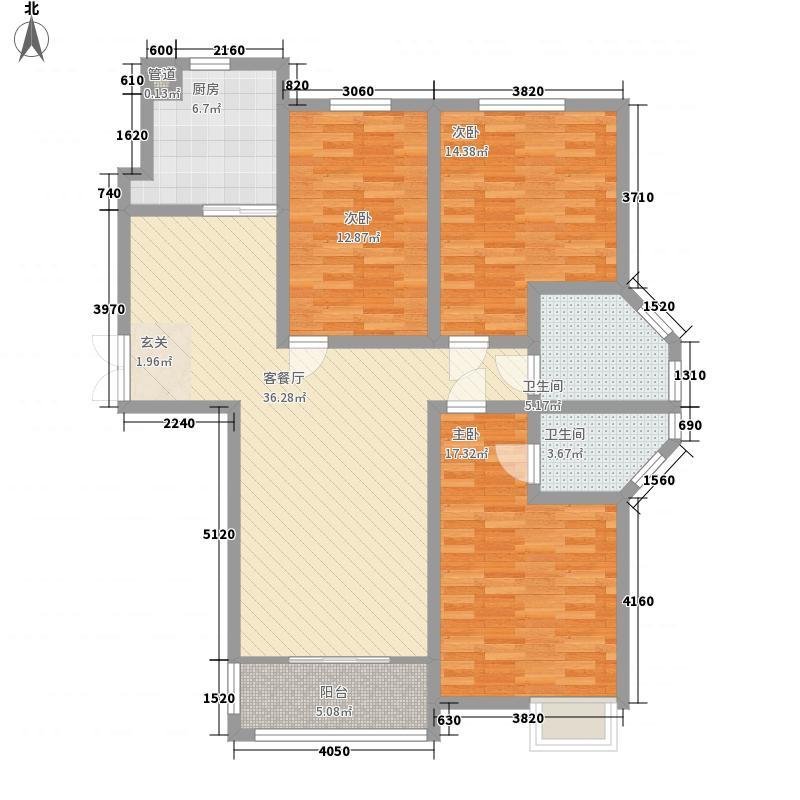 新龙.御景城145.60㎡新龙御景城F5--14560户型3室2厅2卫1厨