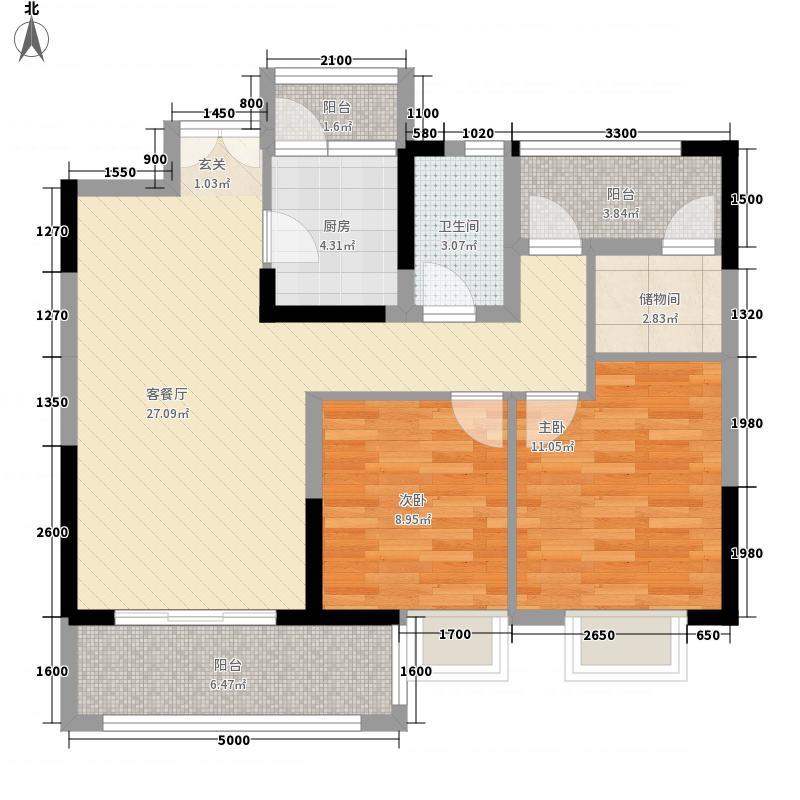 雍河湾53211.53㎡H户型3室2厅1卫1厨