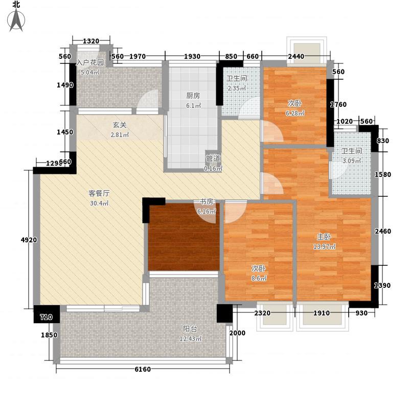 雅郡花园会展宫寓134.46㎡户型4室2厅2卫1厨