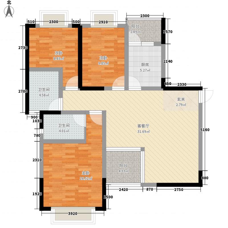 龙泽园116.62㎡二期高层住宅J4户型3室2厅2卫1厨