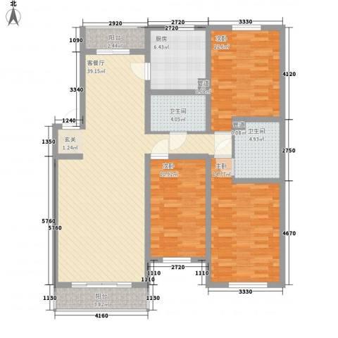 九龙山庄南区3室1厅2卫1厨142.00㎡户型图