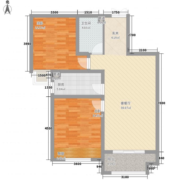 中央广场三角花园A2户型2室2厅1卫1厨