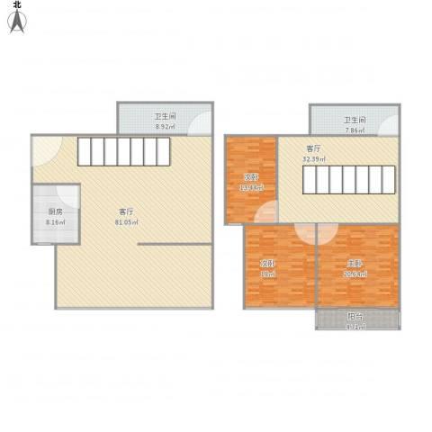 文东花园3室2厅2卫1厨257.00㎡户型图