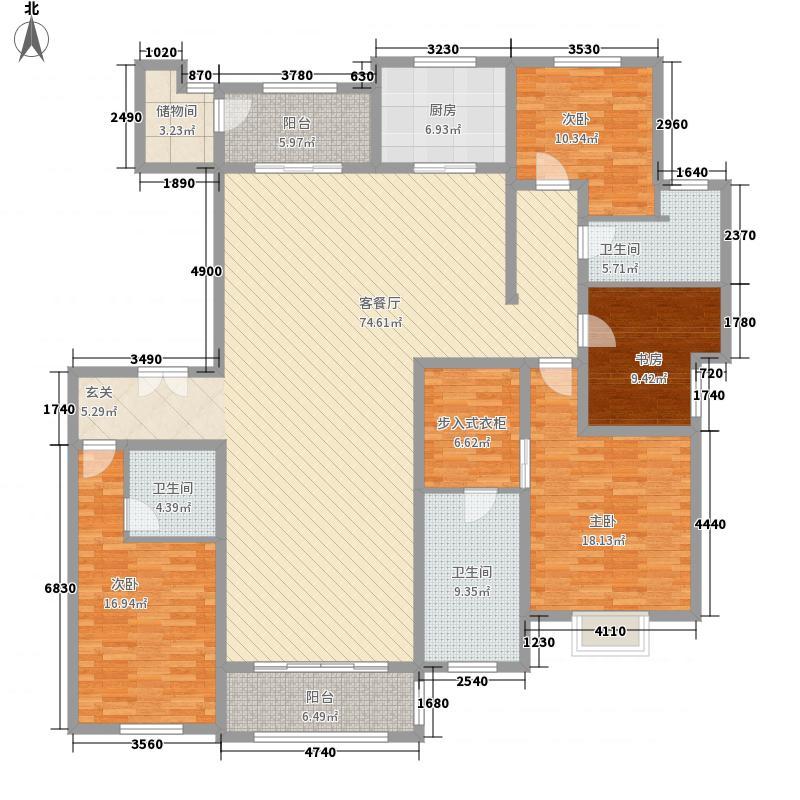 海怡半山252.00㎡C户型4室2厅3卫2厨