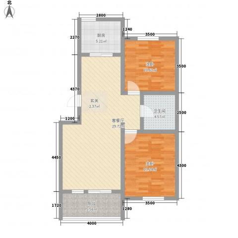 香榭里二期2室1厅1卫1厨158.00㎡户型图