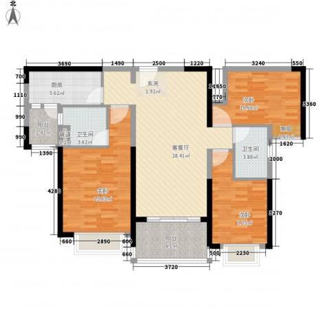 恒大绿洲3室1厅2卫1厨116.00㎡户型图