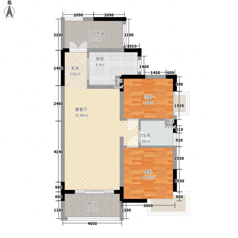 蝶景湾・御江山8.00㎡A1户型2室2厅1卫1厨
