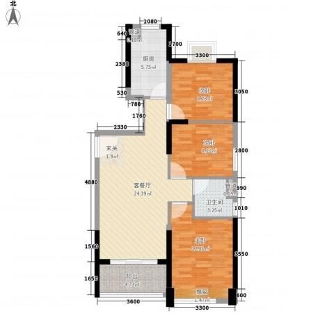 恒大绿洲3室1厅1卫1厨98.00㎡户型图