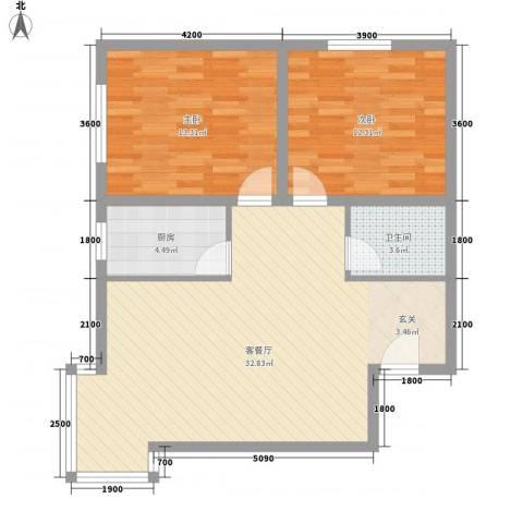 学府街区2室1厅1卫1厨93.00㎡户型图