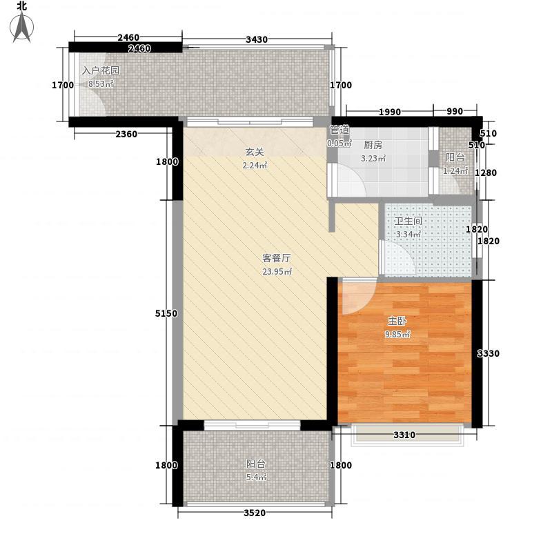 南新职工住宅楼南新职工住宅楼户型图一房户型图1室1厅1卫1厨户型1室1厅1卫1厨