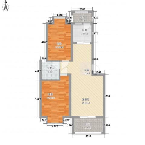 盛世豪庭2室1厅1卫1厨76.00㎡户型图