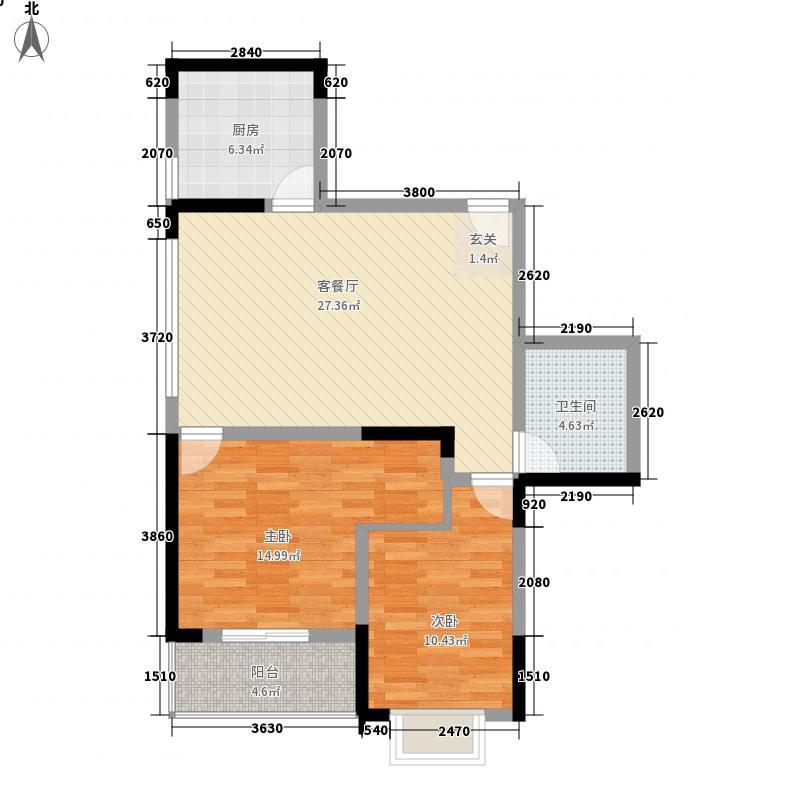 龙泽园82.60㎡二期高层住宅H1户型2室2厅1卫1厨