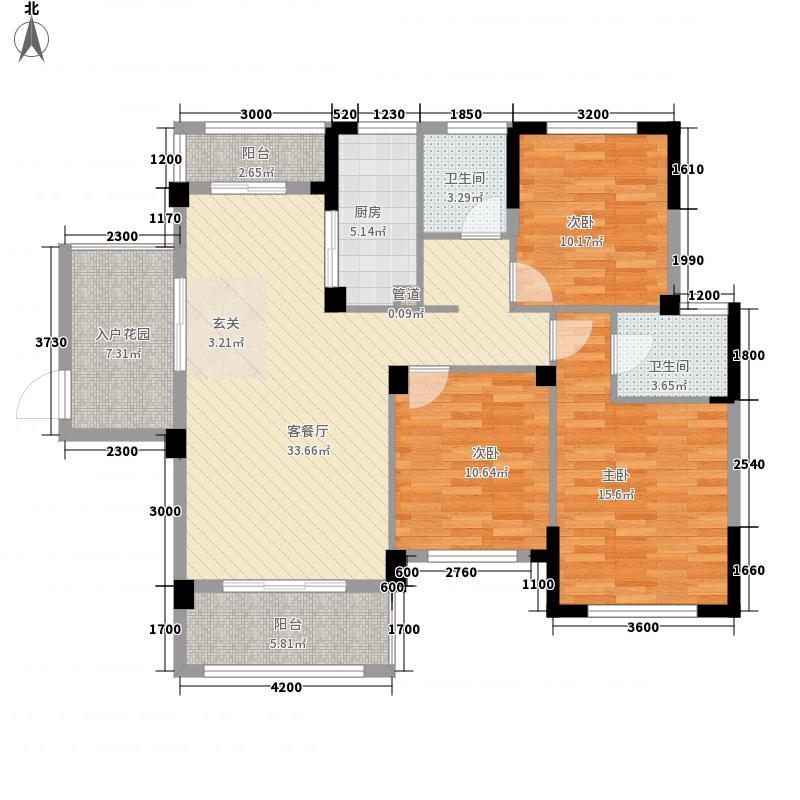 中建・国际花园131.21㎡I户型3室2厅2卫1厨