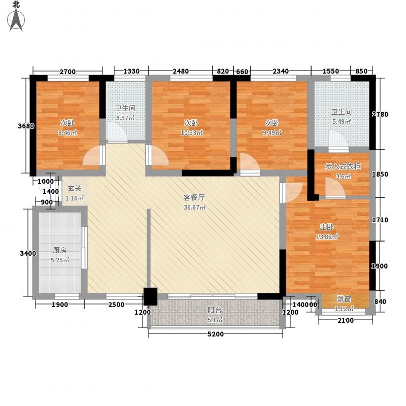 桃溪河畔御龙湾142.10㎡2#楼-A户型4室2厅2卫1厨