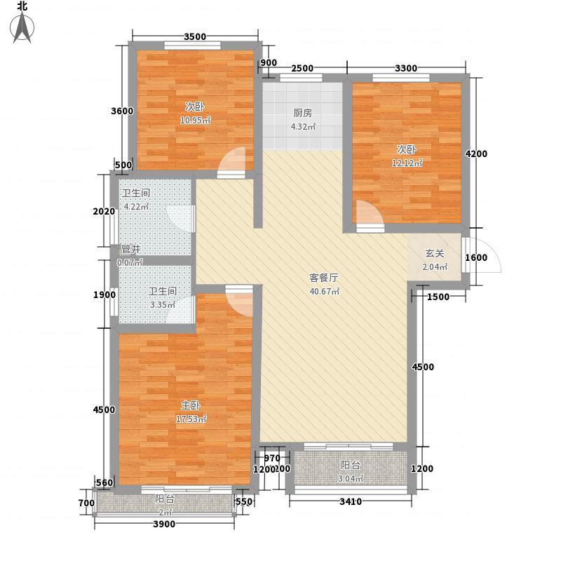金熙嘉园・雅廷138.00㎡A户型3室2厅2卫