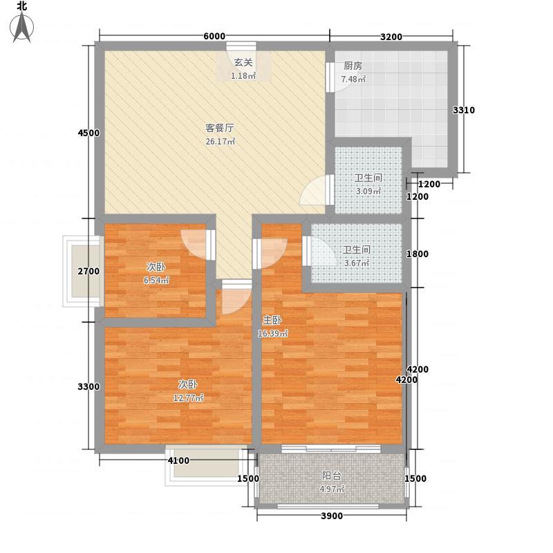 山水华城117.30㎡1#A户型3室2厅2卫1厨