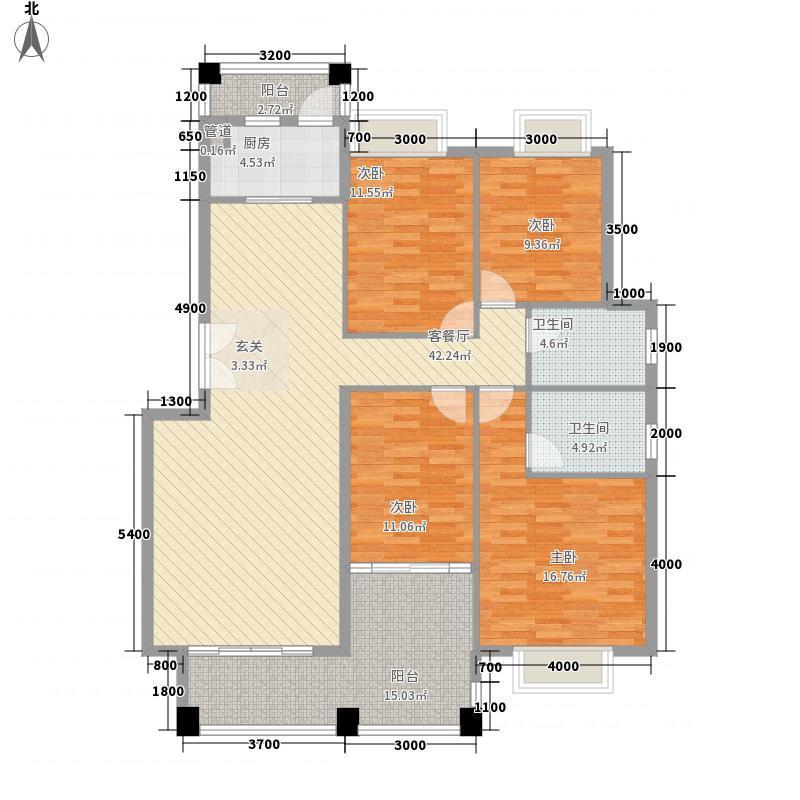 恒�中央公园142.21㎡7户型4室2厅2卫1厨