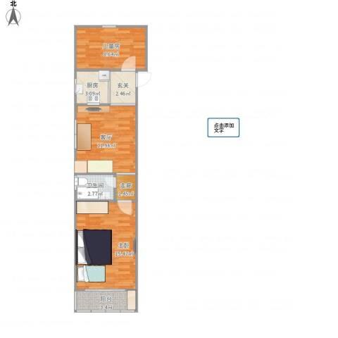 北海新苑2室1厅1卫1厨67.00㎡户型图