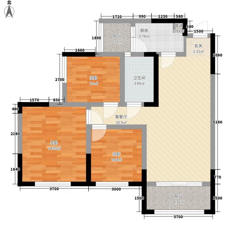 邦泰・铂仕公馆75.63㎡邦泰铂仕公馆A1户型3室2厅2卫1厨