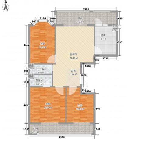 观澜宝邸2室1厅2卫1厨123.79㎡户型图
