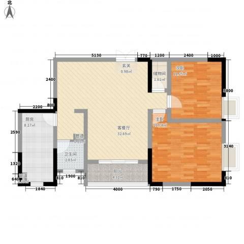 乐都汇公馆2室1厅1卫1厨112.00㎡户型图