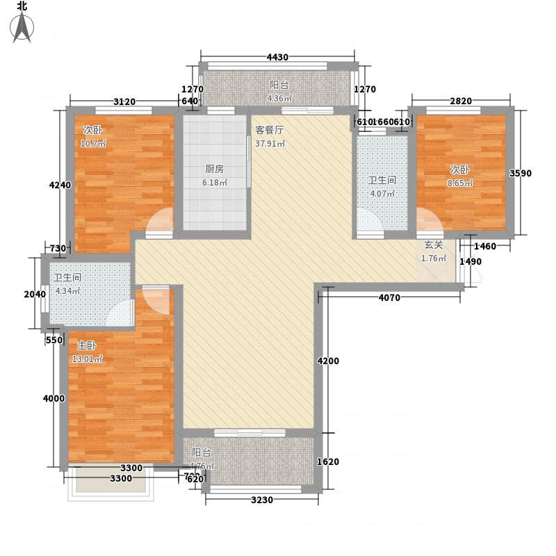 三盛星尚城135.11㎡A户型3室2厅2卫1厨