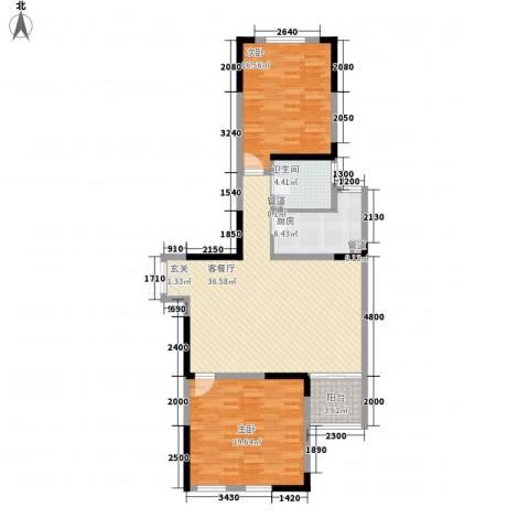 乐都汇公馆2室1厅1卫1厨123.00㎡户型图