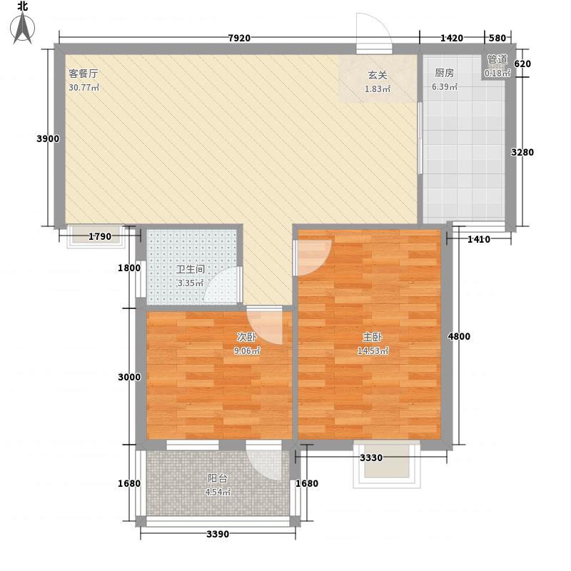 杭州公馆2221.22㎡A户型2室2厅1卫
