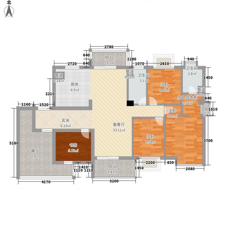 京华城中城127.00㎡A4户型4室2厅2卫
