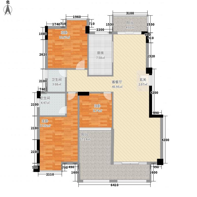 银盛花园银盛花园C3户型3室2厅2卫141㎡户型3室2厅2卫