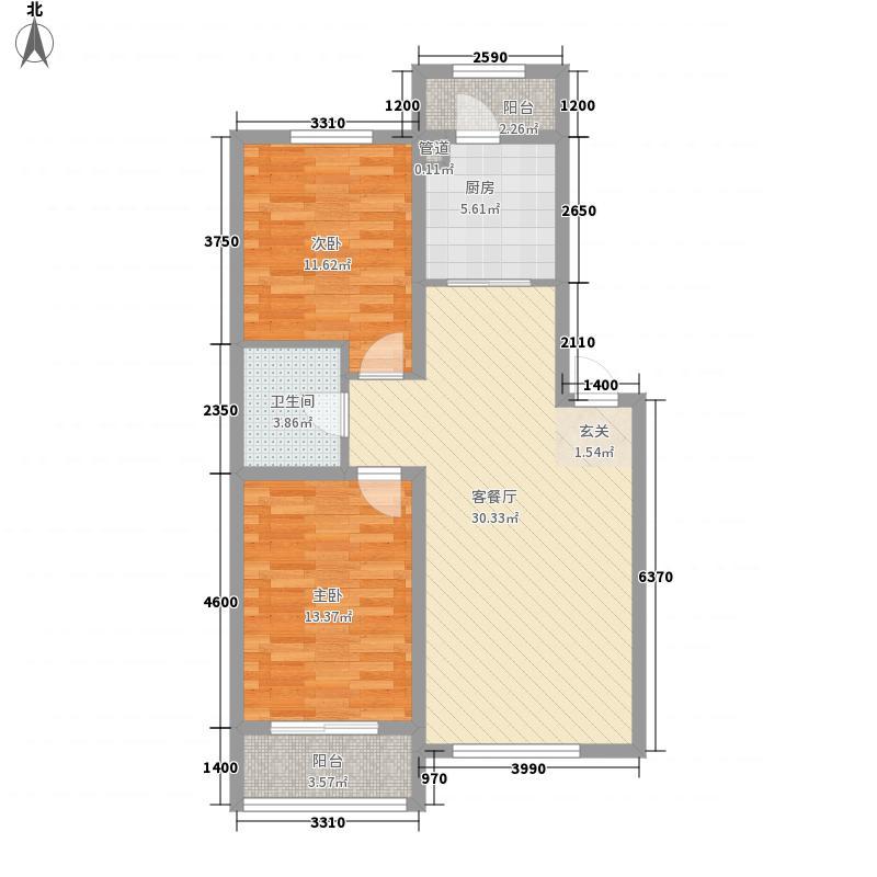 旺力城二期高层雅舍C2户型2室2厅1卫1厨