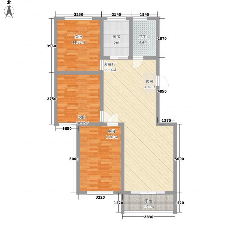 漓江柳岸123.00㎡14户型3室2厅1卫1厨