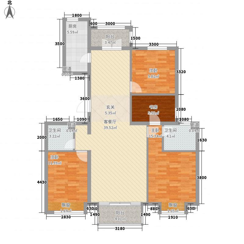 上水庄园135.00㎡A-2F-6F户型3室2厅2卫1厨