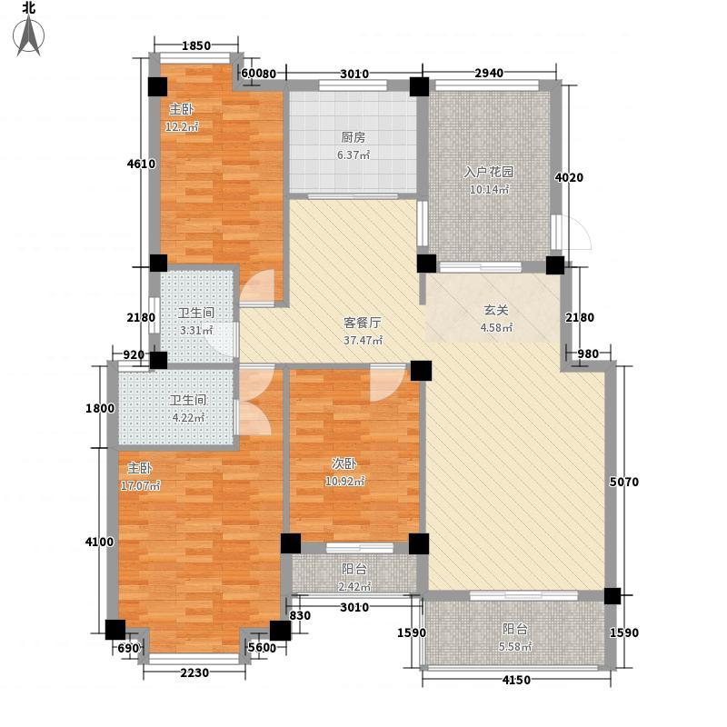 盛世豪庭124.55㎡C-2户型4室2厅2卫1厨