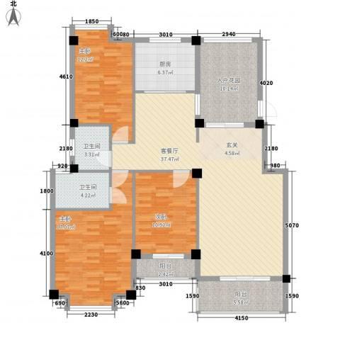 盛世豪庭3室1厅2卫1厨125.00㎡户型图