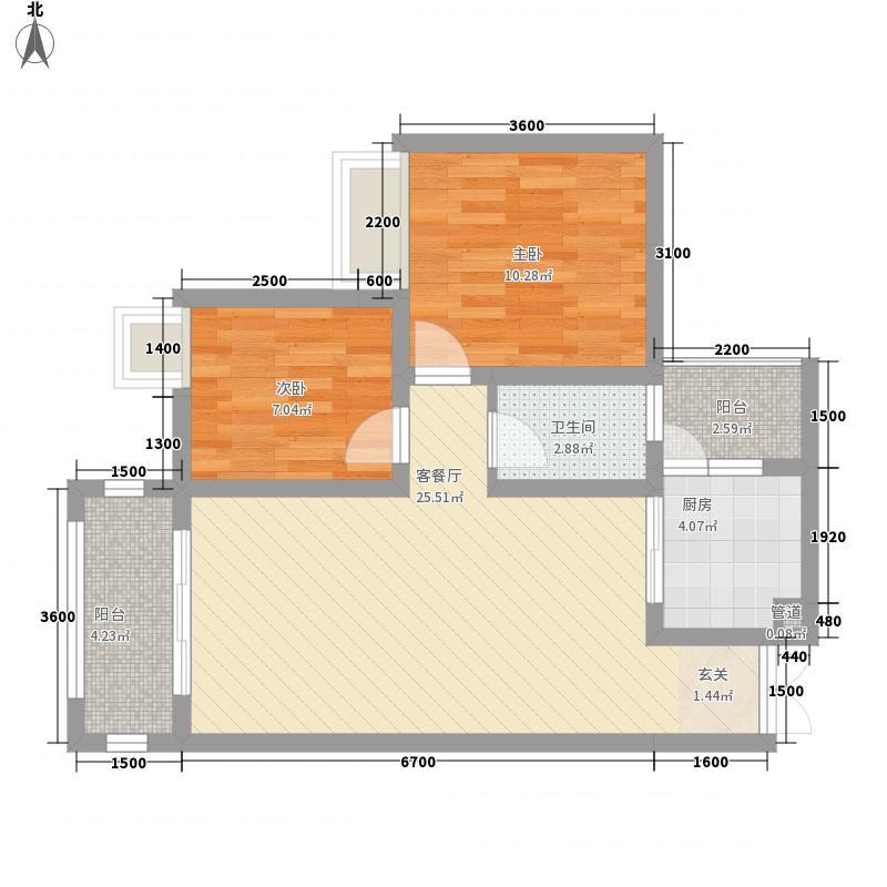 鸿升・凯旋门77.44㎡DM-10-29高层效果图-8户型2室2厅1卫1厨