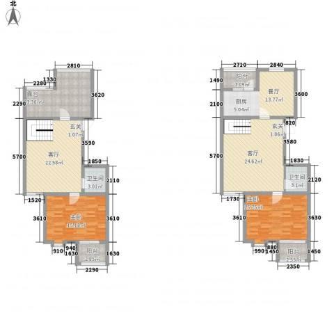 天娇园2室3厅2卫0厨152.00㎡户型图
