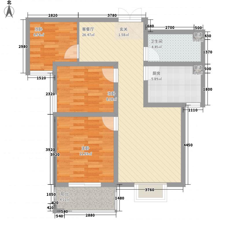 龙港新城5637.82㎡5#6#B3户型3室2厅1卫1厨